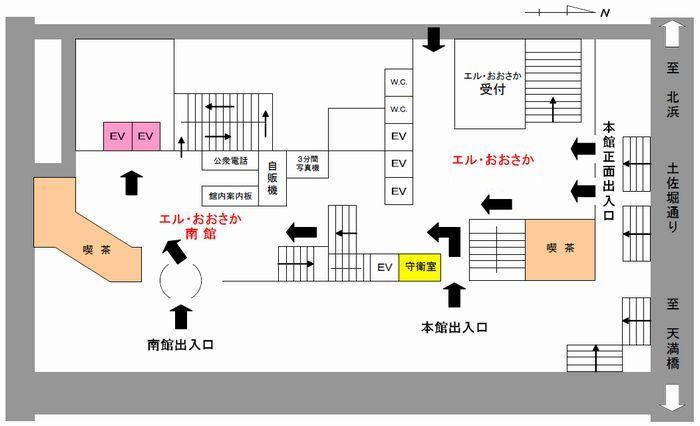 大阪府職業能力開発協会|職業訓練センター|電験 …