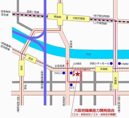 大阪府塗装工業協同組合